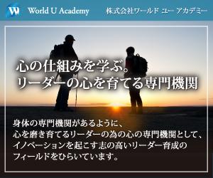 blog_kokoro