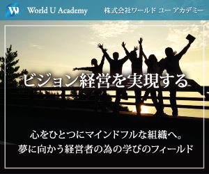 blog_vision