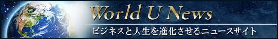 World U News