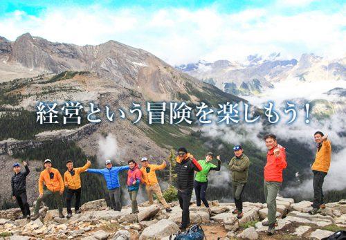 【限定10社・10/6(火)、7(水)開催】秋の体験入学受付開始しました。